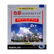 Marumi DHG CPL 67mm 72mm 77mm 82mm 多選 薄框 多層鍍膜偏光鏡 [相機專家][公司貨]