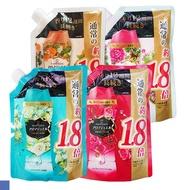 日本 P&G 衣物香氛 芳香顆粒 洗衣芳香顆粒 香香豆 補充包 袋裝 翡翠 玫瑰 石榴 杏桃 花香  805ml 郊油趣