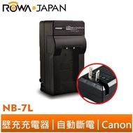 【ROWA 樂華】FOR CANON NB-7L 壁充 充電器 G10 G11 G12 DX1 HS9 SD9 SX30