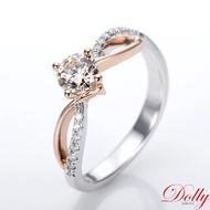 Dolly【合購iPhone12 Pro】求婚戒0.50克拉14K金鑽戒(iPhone 12 Pro 128G-銀)