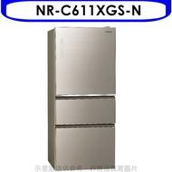 樂點3%送=97折+現折200★Panasonic國際牌【NR-C611XGS-N】610公升三門變頻玻璃冰箱翡翠金