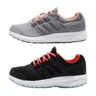 美日正品 Adidas Galaxy 4 黑 紅 灰 粉 慢跑 輕量 百搭 B43834 B75656 B43811