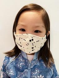 兒童版 非醫療級 透氣舒適立體口罩 美國有機純棉雙層 口罩