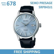 Seiko Presage Automatic SRPB43J1 Men's Watch Blue Dial Black Leather Strap Made in Japan SRPB43J SRPB43 Cocktail Time