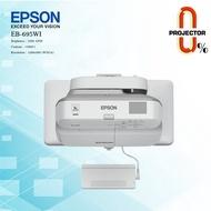 Epson EB-695Wi Ultra-Short Throw Interactive WXGA 3LCD Projector (สามารถผ่อนชำระ 0% ได้ค่ะ)