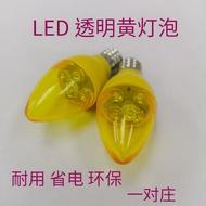 LED (klang)