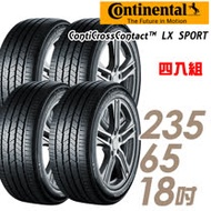 【Continental 馬牌】ContiCrossContact LX Sport 高性能運動休旅輪胎_四入組_235/65/18(LXSP)
