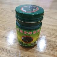 (和泰中出品)泰國青草膏 青草膏 卧佛牌青草膏