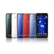 HTC U11+ plus 4G/64G/128G U11 64G 免卡分期學生/上班族/軍公教0元帶走免頭款/