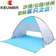 沙灘帳篷 3-4人防曬遮陽全自動戶外速開可摺疊2人釣魚帳篷KEUMER HM 時尚潮流