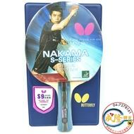 §成隆體育§ Butterfly NAKAMA S9 桌球拍 蝴蝶牌 S SERIES 桌球 乒乓 球拍 公司貨附發票
