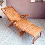 Recliner Folding Lunch Break Bamboo Chair Balcony Home Snap Chair Summer Cool Chair for the Elderly Simple Armchair Beach Chair