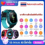 Watch Home นาฬิกาไอโม Q12b นาฬิกาไอโมเด็ก วอต์ช Z6 สัญญาณโทรฉุกเฉิน SOS ใส่ซิมการ์ด นาฬิกาสมาทวอช Smartwatch for Kids นาฬิกาไอโม่z6