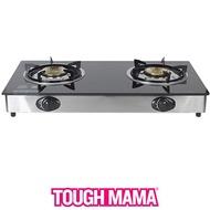 Tough Mama Gas Stove Double Burner NTMGHB-1