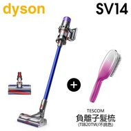 dyson 戴森 V11 absolute SV14 無線手持式吸塵器-藍-原廠公司貨【雙主吸頭-獨家送負離子髮梳乙支】
