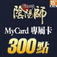 MyCard 陰陽師專屬卡300點