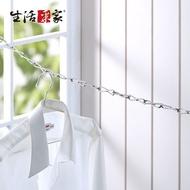 【樂樂生活精品】【生活采家】台灣製304不鏽鋼新式8字環4.5公尺曬衣鍊#27247 免運費!請看關於我