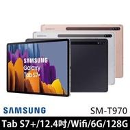 【SAMSUNG 三星】Galaxy Tab S7+ 6G/128G Wifi版 平板電腦 SM-T970 Tab S7 Plus(送皮套等禮)