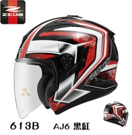 ~任我行騎士部品~送電鍍片 ZEUS 瑞獅 安全帽 ZS-613B 613B 3/4罩 內藏墨鏡 #AJ6黑紅