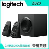 【宏華資訊廣場】Logitech羅技 - Z623 2.1音箱系統