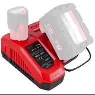 胖達人五金 美沃奇 米沃奇M12-18FC 12V與18V鋰電池(快速充電器) (公司貨)