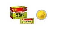 現貨 日本 日本大正製藥 44包 感冒 百保能