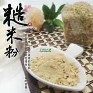 糙米粉 600g 天然無調味 易買健康堅果零嘴坊
