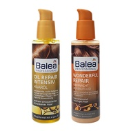 德國 Balea 摩洛哥護髮油(100ml) 款式可選【小三美日】D410078