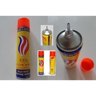 BUTANE GAS REFILL 170ML (FOR LIGHTERS AND TORCH)