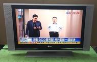 ==千葉二手機== LG 32吋 液晶電視 RM-32LZ50  === 保固 12 個月--台中--A7188