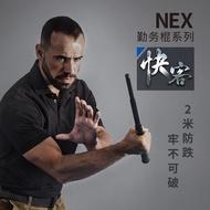 WE裝備庫納麗德NEX甩棍納拓NEXTOOL伸縮棍機械防身棍武器合法用品