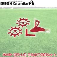 """起kimboshigorudensuta小型耕,嗯,供機冷卻器使用的une工作安排(配件)""""零部件""""704001 Sanwa-Shopping"""
