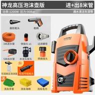 水壓機送電變壓器高壓洗車機家用220v銅芯電機全自動洗車工具自吸便攜水槍清洗機JD CY潮流站