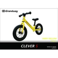 新款Grandway滑步車