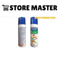 Hisamitsu Salonpas Spray 80ml Pain Relieving Salonpas Spray
