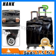 ของมันต้องมี 4421 กระเป๋าเดินทาง20 24นิ้ว กระเป๋าเดินทางล้อลาก กระเป๋าเดินทางหนัง กระเป๋าเดินทางแบบถือ Suitcase Luggage travel bag คุณภาพดี