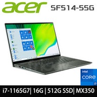 【ACER 宏碁】SF514-55GT-725L 14吋筆電(i7-1165G7/MX350/16G/512G SSD/Swift 5/綠)