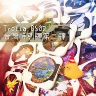 Pokemon Tretta 特別彈 BS02 第二彈 神奇寶貝 寶可夢 卡匣 遊戲卡 黑卡 金卡 透明卡 四星卡
