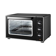 MAYER MMO45 CONVECTION OVEN (45L)