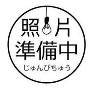 【高雄 國輝輪胎行】普利司通 195/65R15 Playz 現金完工價