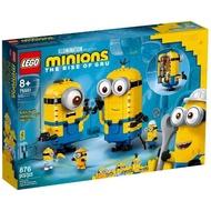 LEGO樂高 小小兵 75551 磚拼小小兵與他們的基地