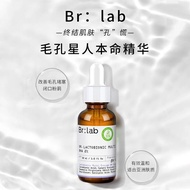 Essencebr Acid Essence BrLAB Acid Essence