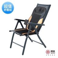 【輝葉】4D溫熱手感按摩墊+高級透氣涼椅組(HY-633+HY-CR01)