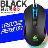 xinduoduo V1宏定義有線遊戲滑鼠 機械 電競遊戲 RGB滑鼠 8鍵 磨砂 3200dpi 炫彩 宏編程