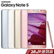 [滿萬折600]Samsung Galaxy Note 5 4G/32G 5.7吋 白 金 銀 粉福利品 蝦皮24h