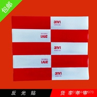 🔥X.D Stickers Truck Reflective Stickers Reflective Car Sticker Car Body Reflective Stickers Annual Inspection and Review