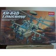 阿帕契攻擊直昇機模型 AH-64D 全新 未拆