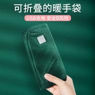 暖寶寶USB充電毛絨電暖寶暖手袋熱寶冬季熱水袋石墨烯發熱袋抱枕交換禮物 情人節