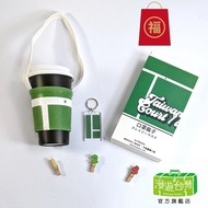 【漫遊台灣】台灣奧運金牌in 口罩 鑰匙圈 飲料提袋 福袋組合包 五倍券優惠 限量