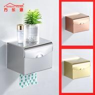 衛生紙架紙筒打孔衛生間防水捲紙盒壁掛免304不鏽鋼抽紙洗手間衛生紙巾架1